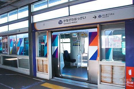 個人もOK!横浜シーサイドライン...
