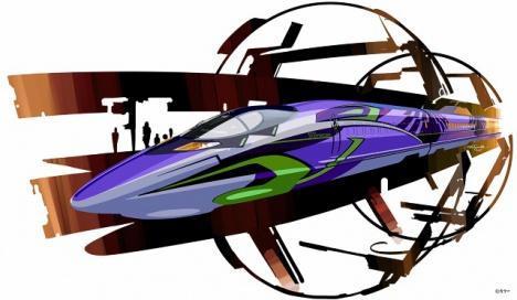 Bullet Train Neon Genesis Evangelion