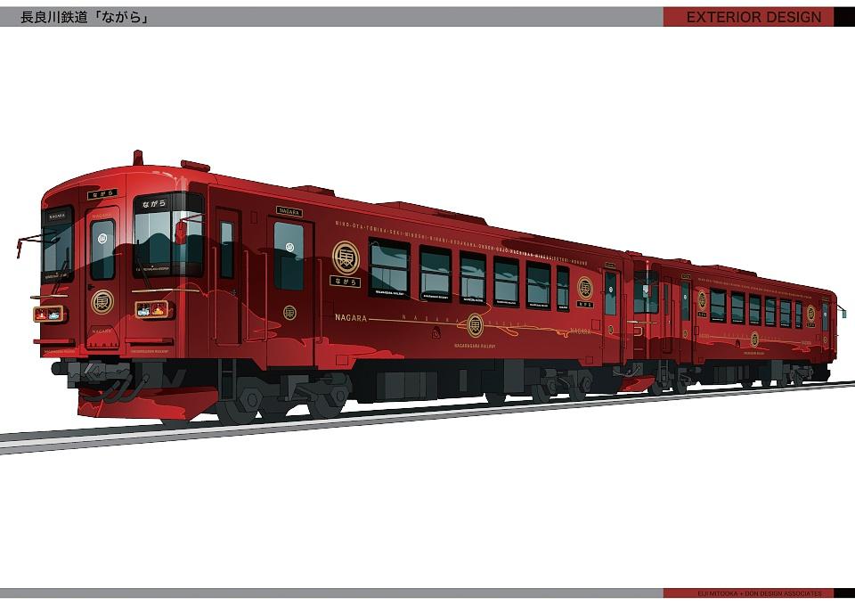 長良川鉄道、観光列車「ながら」導入へ 既存2両を改造、食堂専用車も