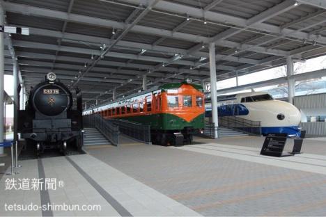 京都鉄道博物館」の検索結果 - Y...
