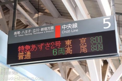 『鉄道不思議読本』 梅原淳 (朝日文庫)