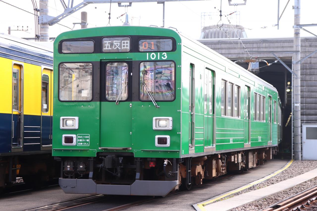 「東急 緑の電車」の画像検索結果