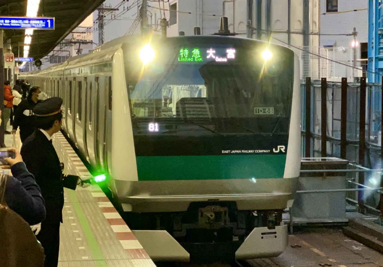 埼京 線 直通