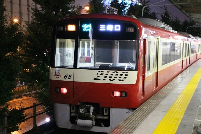 京急電鉄、平日朝の上りに座席定員制列車「モーニング ...