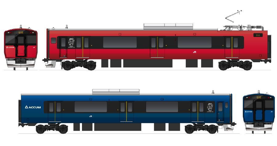 JR男鹿線に新型交流蓄電池電車「EV-E801系」を導入へ JR九州開発車両ベース | 鉄道新聞