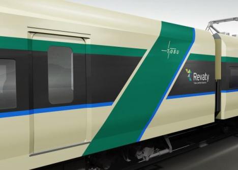 新型特急車両500系「Revaty(リバティ)」車両側面ロゴマーク配置イメージ(東武鉄道ニュースリリースより)
