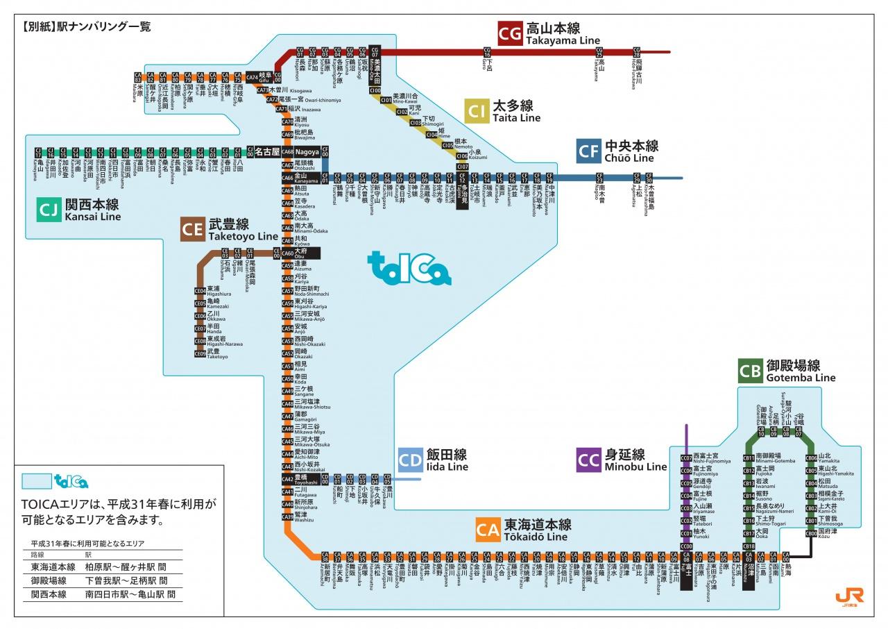広島市内の交通機関情報 - 広島市 - トップ ...