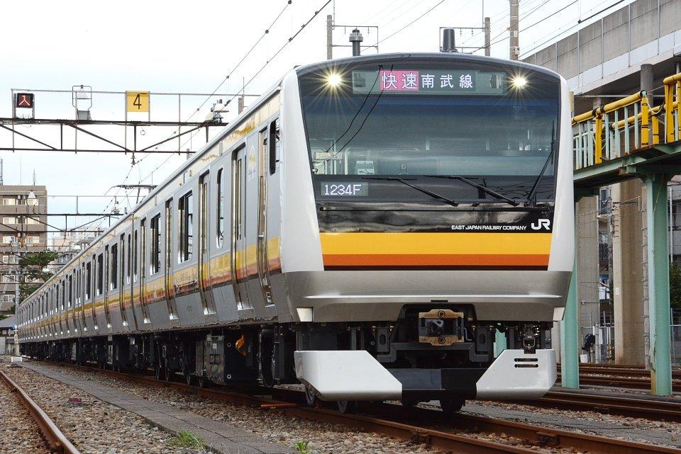 JR南武線、全車両「E233系」に統一へ 青梅・五日市線から6両転属