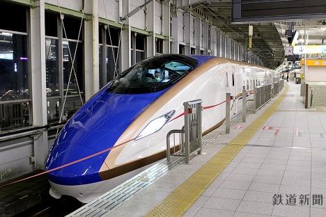 北陸新幹線 E7系 車両 1