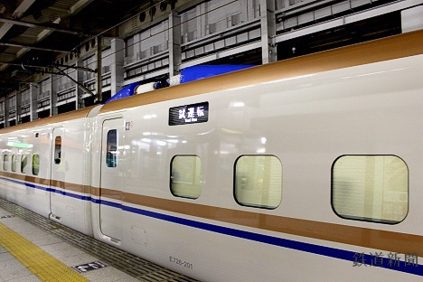 北陸新幹線 E7系 車両 4