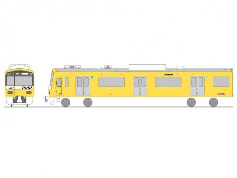 京急 黄色 イエローハッピートレイン 2
