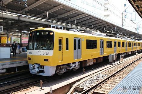 京急 黄色 電車