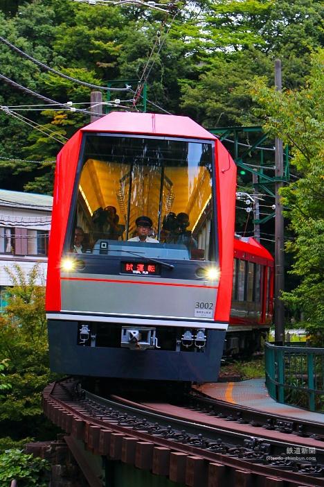 箱根登山鉄道 3000形 アレグラ