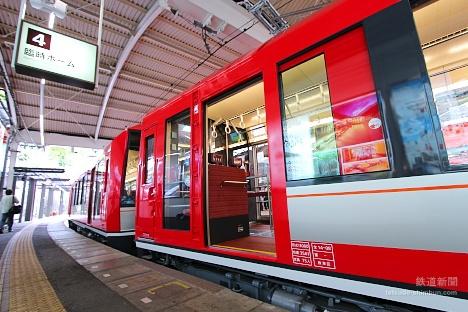 箱根登山鉄道 3000形 アレグラ 乗車