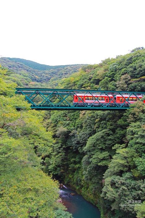 箱根登山鉄道 3000形 アレグラ 出山鉄橋