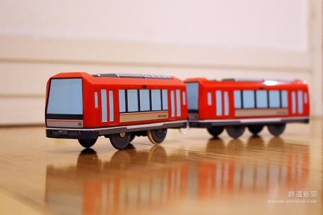 箱根登山鉄道 3000形 アレグラ プラレール