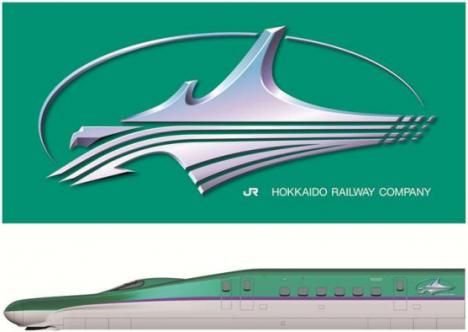 北海道新幹線 H5系 ロゴ