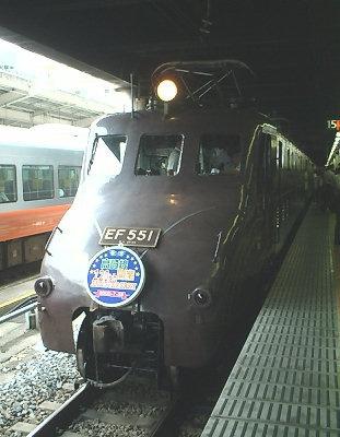 鉄道博物館 EF55 1