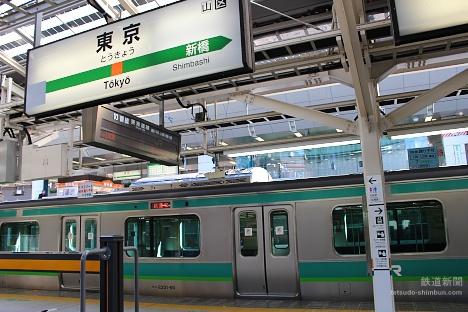 上野東京ライン 常磐線 試運転