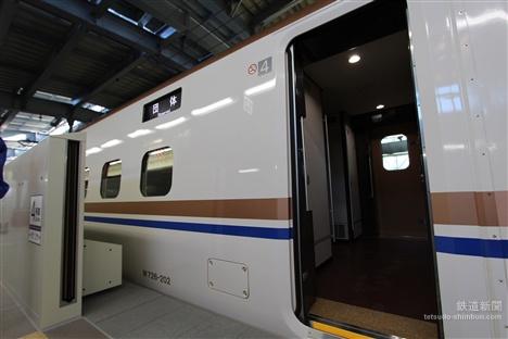 北陸新幹線 試乗会 ブログ 3