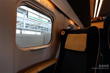 北陸新幹線 試乗会 ブログ 6