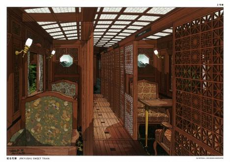 或る列車 個室