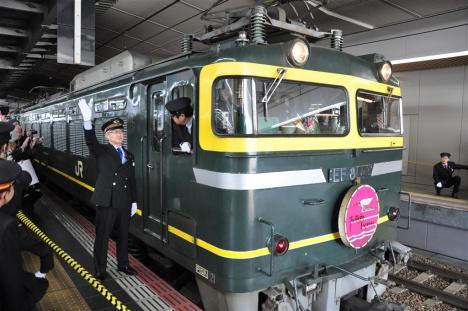 トワイライトエクスプレス 最終列車