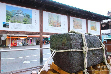 江戸城築城石