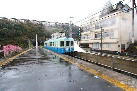 伊豆急行 ぶらり日帰り電車の旅