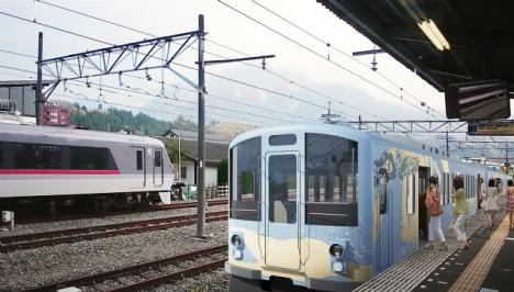 西武鉄道 観光列車
