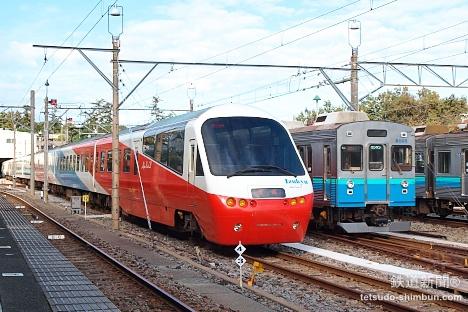 ブライダルトレイン 伊豆高原駅
