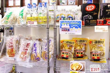 書泉グランデ鉄道フロア 食品コーナー