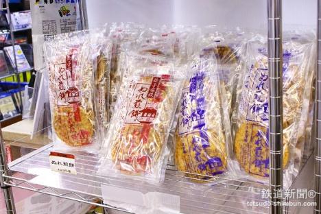 銚子電鉄「ぬれ煎餅」