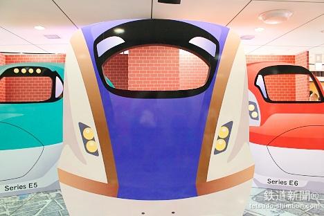 顔出しパネル E7系 新幹線