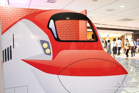 顔出しパネル E6系 新幹線