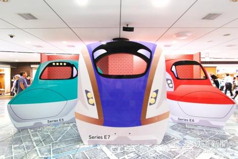 東京駅 新幹線 顔出し パネル