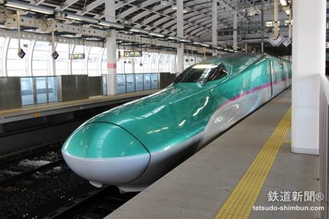 北海道新幹線 「E5系」