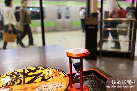 山手線 渋谷駅 どん兵衛