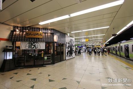渋谷駅山手線ホーム 「どん兵衛」