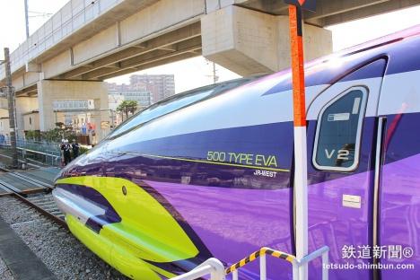 エヴァ新幹線「500 TYPE EVA」2