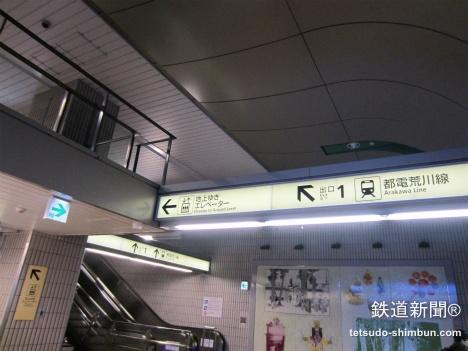 都電荒川線 雑司が谷駅