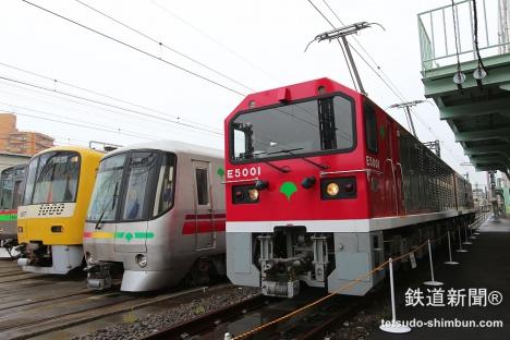 都営大江戸線の電気機関車「E5000型」