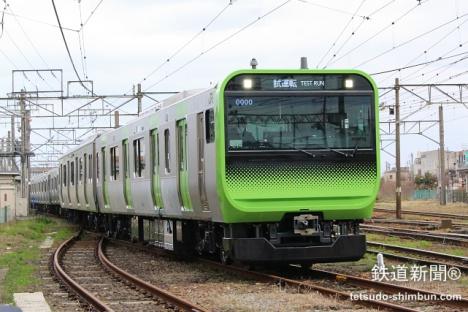 E235系 目撃