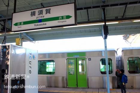 山手線新型車両 E235系 横須賀駅 3