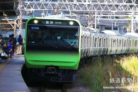 11月30日に営業運転を開始する山手線新型車両「E235系」