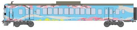 「52席の至福」1号車デザイン