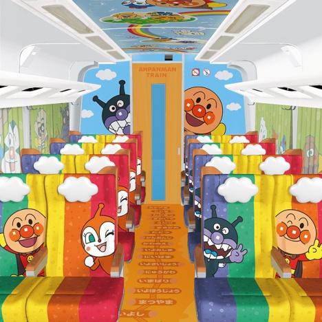 「予讃線8000系アンパンマン列車」1号車指定席「アンパンマンシート」