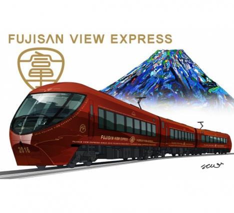 「富士山ビュー特急」イメージ