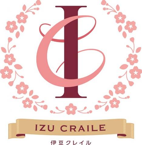 「IZU CRAILE 伊豆クレイル」ロゴマーク