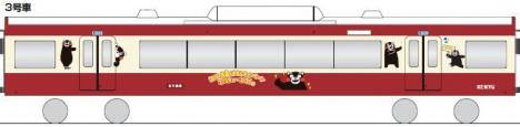 京急「くまもと号」1~3号車海側デザインイメージ